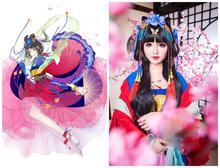Luo Tianyi Hua Jia 메리 웨딩 신부 의상 Hanfu VOCALOID 애니메이션 모바일 게임 코스프레 Hanfu 로리타 여성 공주 Hanfu