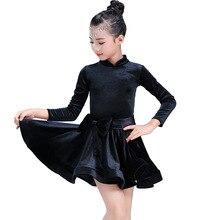 Костюм для латинских танцев, детское осенне-зимнее Новое цельнокроеное платье с длинными рукавами, бархатное детское платье, спортивный костюм
