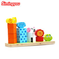 Simingyou Learning Education Colourful Animals Stacked Music Five Animals Wooden Puzzle B40 KB04 Drop Shipping