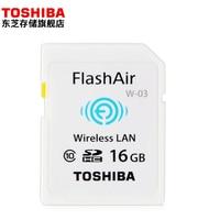 Toshiba wireless wifi SD card 16g high speed camera memory card FlashAir flash memory card