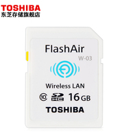Toshiba Wireless Wifi SD Card 16g High Speed Camera Memory Card FlashAir Flash Memory Card