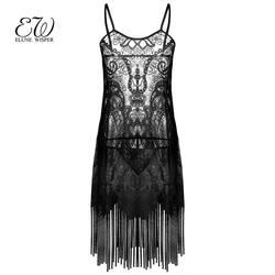 EW женское белье эротическое пикантное Нижнее белье женские прозрачные кисточки Стринги пижамы платье выдалбливают кружевные пикантные