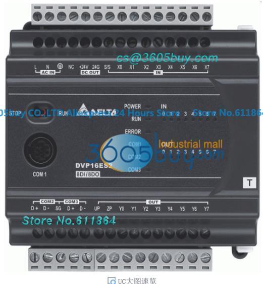 New original EX2 series 20 point 8DI 6DO Relay 4AI/2AO DVP20EX200R Delta PLC