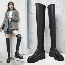 Elastic Riding Slim Leg Boots Women Black Cow Leather Over The Knee High Winter Warm Punk Long Sneakers Platform Creepers