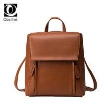 Лидер продаж Мода Повседневное Жесткий твердой рюкзак Для женщин Han Ban Высокие ботинки из PU-кожи качество школьный Колледж стиль рюкзак