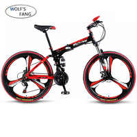 """wolf's fang Bicycle 21 speed 26"""" inch Mountain bike folding bicycle Road Bikes Brand Unisex Full Shockingproof Frame bicycles"""