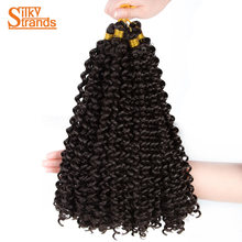 Buy bohemian hair extensions and get free shipping on aliexpress silky strands curly crochet hair extension bohemian crochet braids afro kanekalon ombre synthetic braiding hair bulk pmusecretfo Gallery