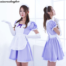 COSPLAY female maid outfits COS performance Super of Japanese Restaurant uniforms #5018