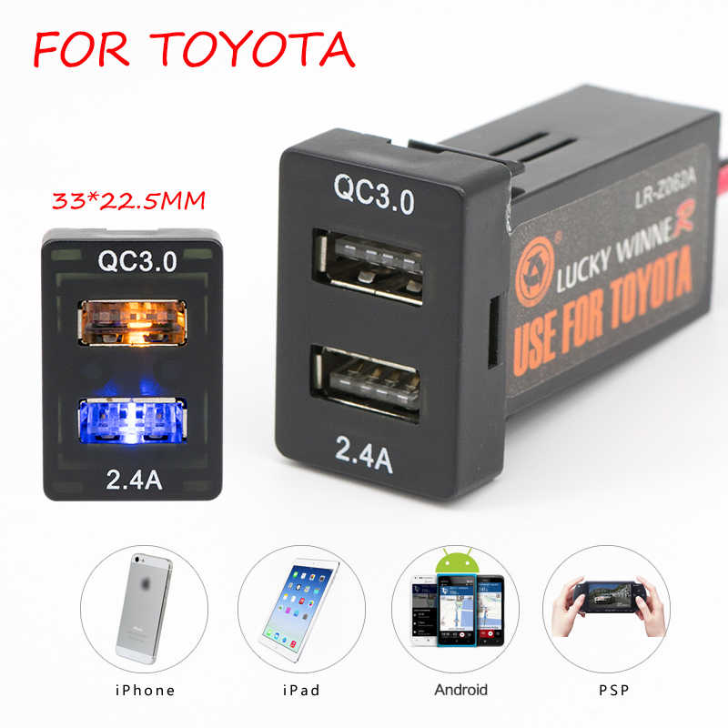 QC3.0 2.4A Quik recharge Double Port Connector Dual USB Power Adapter Socket for TOYOTA Corolla Auris Levin Camry Reiz RAV4