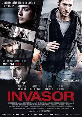 入侵者(2012)