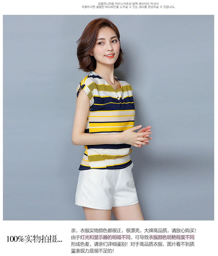 size Work Female Casual 9