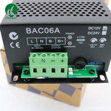 Envío libre!! Smartgen Cargador de Batería BAC06A-12V y 24 V