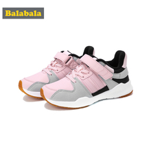 Balabala Girls Fleece-Lined Sneakers with Hook-and-loop Strap Kids Toddler Girl Casual Sneakers with Reflective Tab