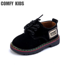 Comfy kids 2017 new arrivals leather child shoes fashion soft bottom baby boys size 21-25 flat with