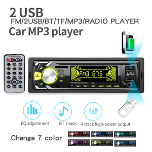 Image 1 - 12 5V デュアル USB ワイヤレスカーキット多機能車の Fm/TF カード/AUX/MP3 ラジオプレーヤー手通話高速充電車の充電器キット