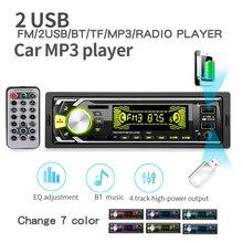 12 V Dual USB Draadloze Auto Kit Multifunctionele Auto FM/TF Card/AUX/MP3 Radio Speler Handen  gratis Bellen Snelle Lading Auto charger kit