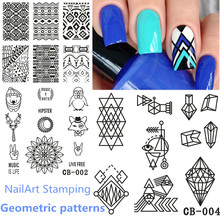1Pc India Ancient Latin Nail Art Stamp Beauty Eye Animal Stamping Plate Image 6cm Stainless Steel Manicure Tool