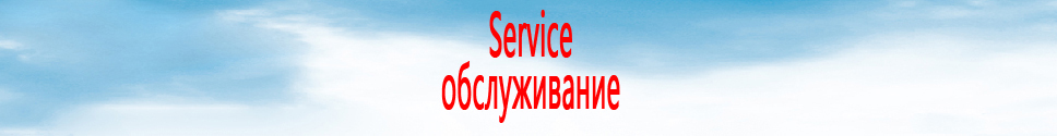 7.service.77