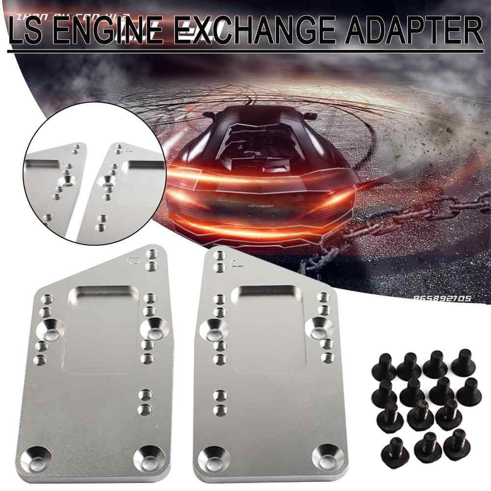 Обмен двигателя адаптер v-образной КРЕПЕЖНОЙ ПЛАСТИНОЙ LS конверсионный комплект для замены LS1 модификация автомобиля обмен двигателя адаптер для LS1 LS2 LS3 LS6 LSX LQ4 LQ9
