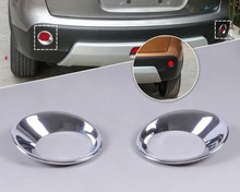 DWCX 2 шт. автомобиля Stying Chrome задние противотуманные фары лампа рамки Накладка для Nissan Qashqai 2007 2008 2009 2010 2011 2012 2013