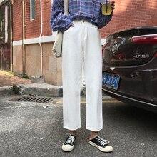 3 colores Mihoshop Ulzzang Corea mujeres ropa de moda blanco alta cintura  de pierna ancha del vaquero pantalones vaqueros 2318b5a476f3
