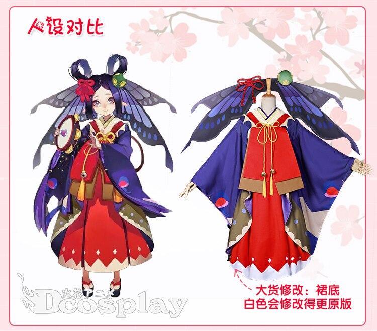 Customize 2017 Hot Game Onmyoji The Butterfly Spirit ...