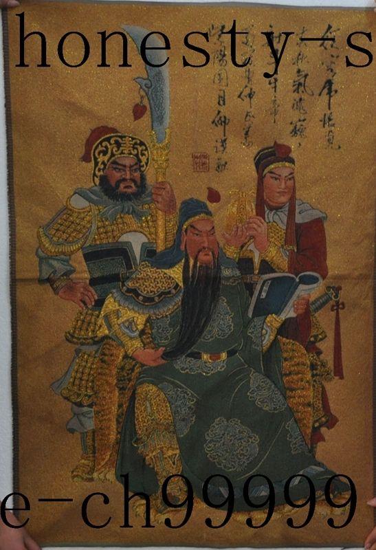 christmas Tibet Silk Embroidery art Tangka guangong guanyu Warrior god Statue thangka halloween