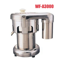 1pc Commercial centrifugal juicer stainless steel automatic Juicer machine juicer exactor 370W
