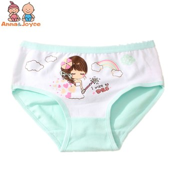 4PC/lot Girls Soft Pure Cotton Triangle Underwear Pricness Cartoon Underwear Kids Triangle Underwear for 3 To 12 Years 1