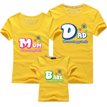 All Family Cute Matching T-Shirts