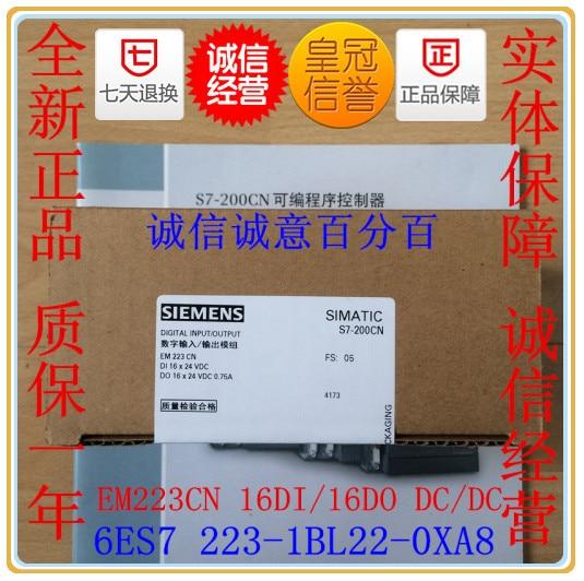 Livraison Gratuite module PLC S7-200CN EM223 6ES72231BL220XA8Livraison Gratuite module PLC S7-200CN EM223 6ES72231BL220XA8