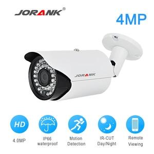 JORANK 3.6mm wide IP Camera 1080 P 960 P E-mail Alert xmeye ONVIF P2P Motion Detection RTSP 48V POE Surveillance Outdoor