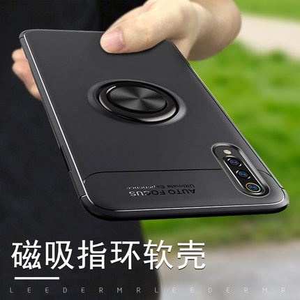 <font><b>For</b></font> <font><b>Xiaomi</b></font> <font><b>Mi</b></font> <font><b>9</b></font> <font><b>Case</b></font> Luxury <font><b>Soft</b></font> <font><b>Silicone</b></font> With Stand Ring <font><b>Shockproof</b></font> Protective Back Cover <font><b>case</b></font> <font><b>for</b></font> <font><b>xiaomi</b></font> <font><b>mi</b></font> <font><b>9</b></font> <font><b>Se</b></font> 9Se mi9 shell image