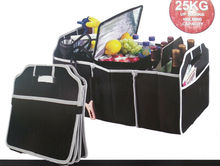 NEW Collapsible Foldable Car Boot Organiser Shopping Storage Travel Placement Organizer Bag