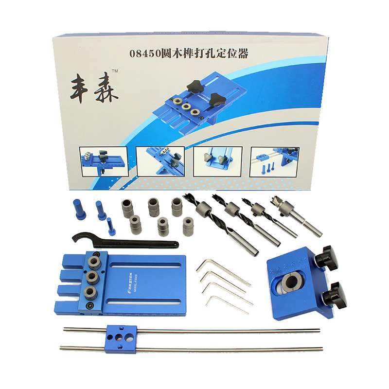 Drilling Guide Kit Woodworking Tool DIY Joinery High Precision Dowel Jigs Kit Drilling locator 3 in 1 drilling guide kit 08450