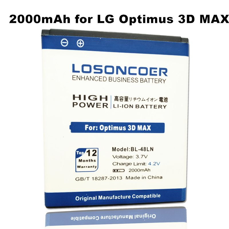 LOSONCOER 2000mAh BL 48LN Good Quality Battery For LG