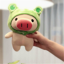 цены на New pink Cute plush pig stitch toy 22cm Cartoon Soft Fat Pig Pillow Kids Girls Birthday Gifts girls Toys doll  for Children MR8  в интернет-магазинах