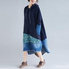 Long Baggy Patchwork Sweatshirt