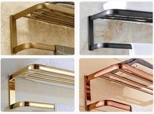 Oil Rubbed Bronze total brass Bathroom Bath Towel Rack Wall Mounted Bath Shower Accessory Towel Bar Storage Holder
