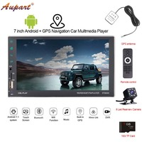 Multimedia palyer gps navigation android 7.1 2 Din Car Radio Navi autoradio WIFI Bluetooth FM 7'' Capacitive touch screen