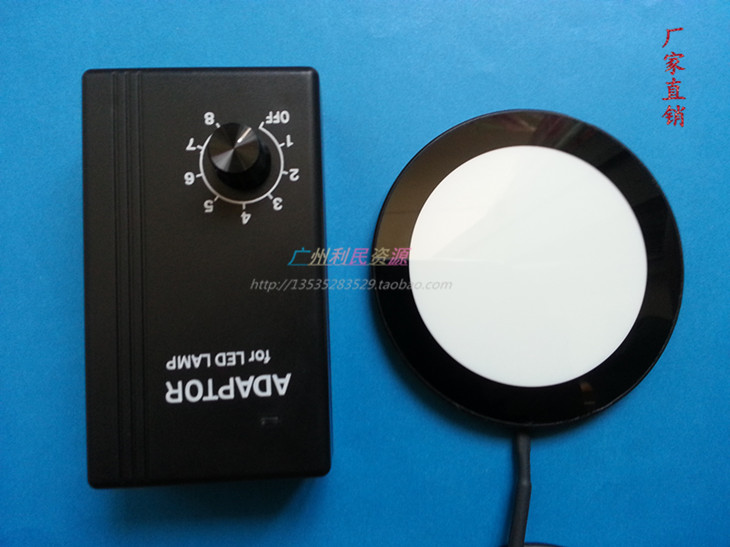The inner diameter of 72mm body microscope ring LED light source 96 LED lamp cold light source