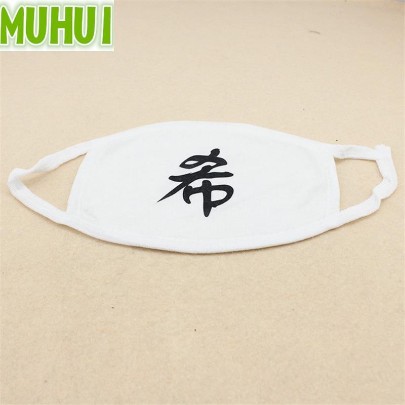 Masken Damen-accessoires Kpop Beast Ist Die B2st Album Logo Print K-pop Mode Gesicht Masken Unisex Baumwolle Schwarz Mund Maske