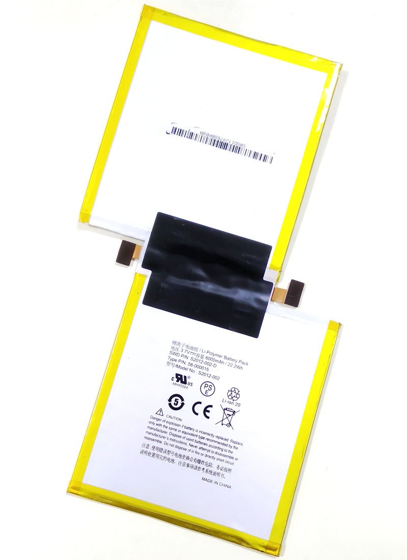 """6000mAh S2012-002 58-000015 Battery for Amazon Kindle Fire HD 8.9/"""" 3HT7G Tablet"""
