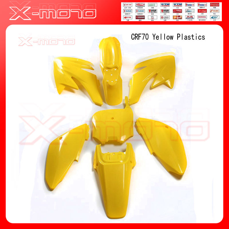 CRF70 черный пластик/Комплект крыльев для питбайка 140/150/160/200CC