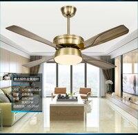 Restaurant fan ceiling fan lamp minimalism modern household frequency fan ceiling living room LED ceiling fan remote control