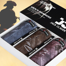 3pcs/set Underwear Set Mens Boxers Hight Quality Ice Silk Shorts Denim Print for Summer Hot Sell