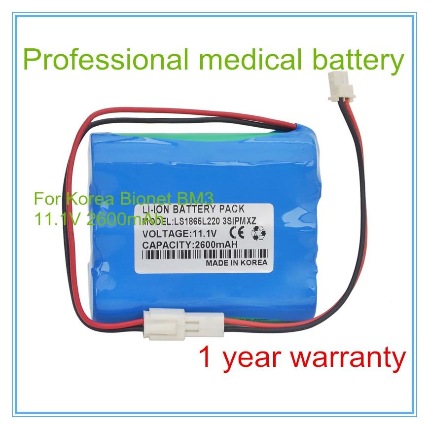 Infusion Pump battery Replacement For LS1865L220,3SIPMXZ,BM3,BM3 plus,BM-BAT-4,BM5 Syringe Pump battery