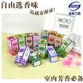 1 UNIDS plantas Aromáticas unilateral esencial aceites soluble aceites esenciales de aromaterapia Aceite Humidificador aroma al gusto de descompresión