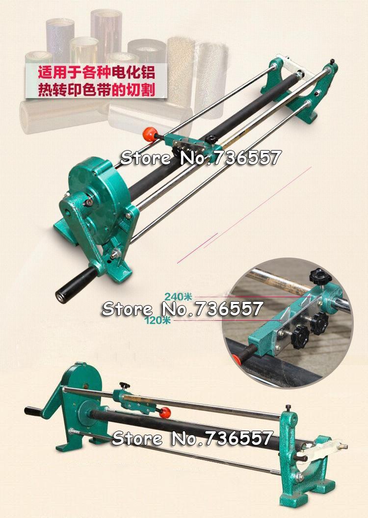 Free Shipping 27inch(70CM) Manual Gold Foil Slitter Cutter Hot Stamping Gilded Foil Paper PU Vinyl Cutting Machine