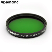 """Best price Visionking 2"""" Astronomical Telescope Filter Eyepiece Planetary Telescope Color Filter Inch Thread Astronomy Eyepiece Filter"""